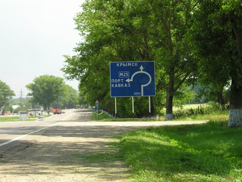 Нам - налево