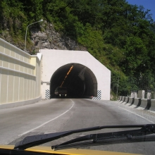 Второй тоннель