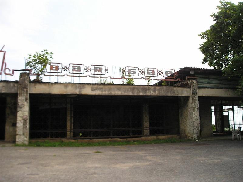 Разрушенные постройки советских времен