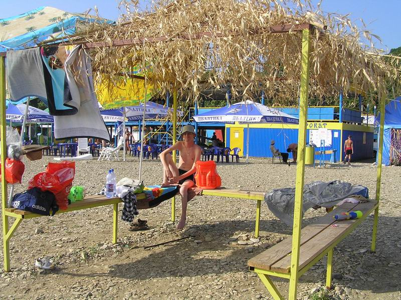 Южный городской пляж