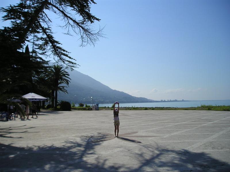 Главная площадь парка
