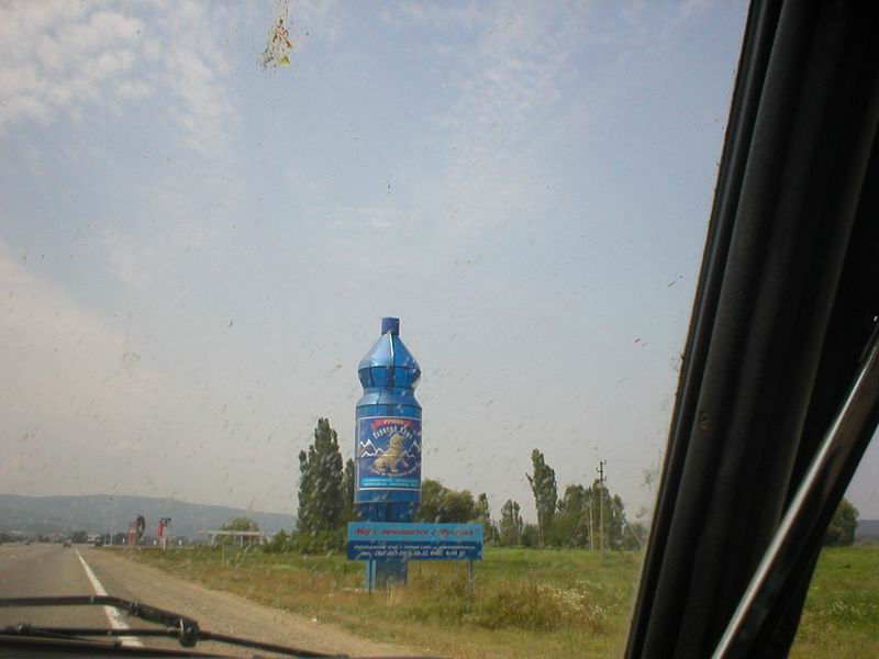Визитка Горячего Ключа - минеральная вода
