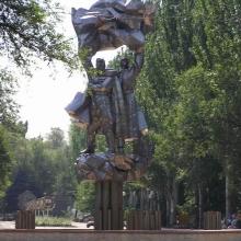 Волгодонск. Парк.