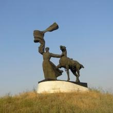 Памятник пролетариям в Пролетарске