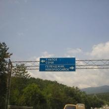 Нам - налево!