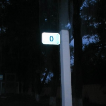 Нулевой километр одной из краснодарских дорог