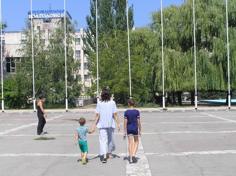 "Гостиница ""Волгодонск"""