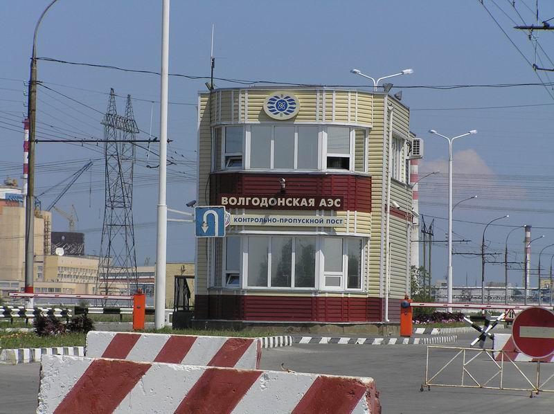 Волгодонская АЭС