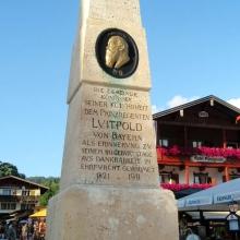 Памятник принцу Баварии Луитпольду