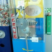 Шайтан-машина за 1 евро превратит ваши 5 центов в сувенир