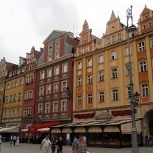 Рыночная площадь. Южная сторона