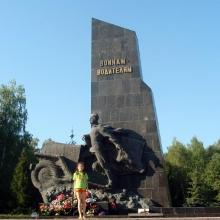 Брянск. Памятник воинам-водителям