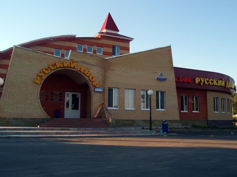 Гостиница Русский двор