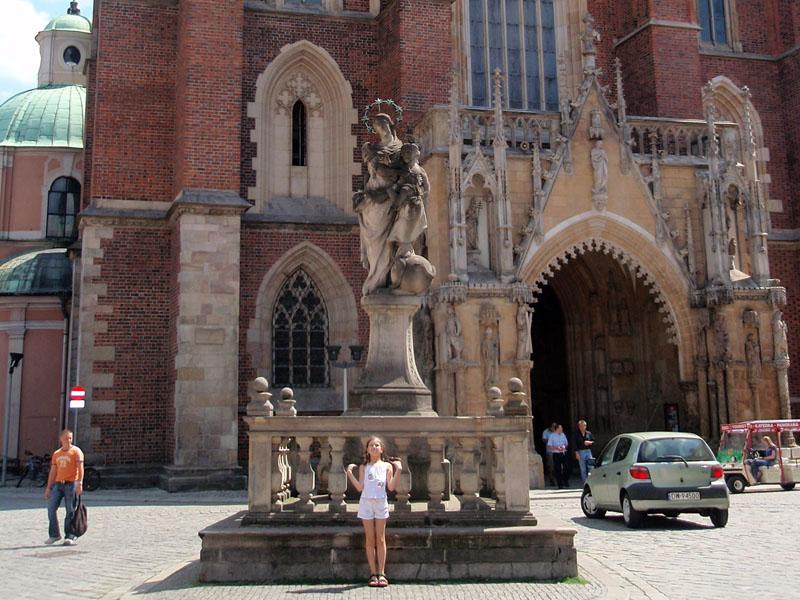 Кафедральный собор Св. Ионанна Крестителя