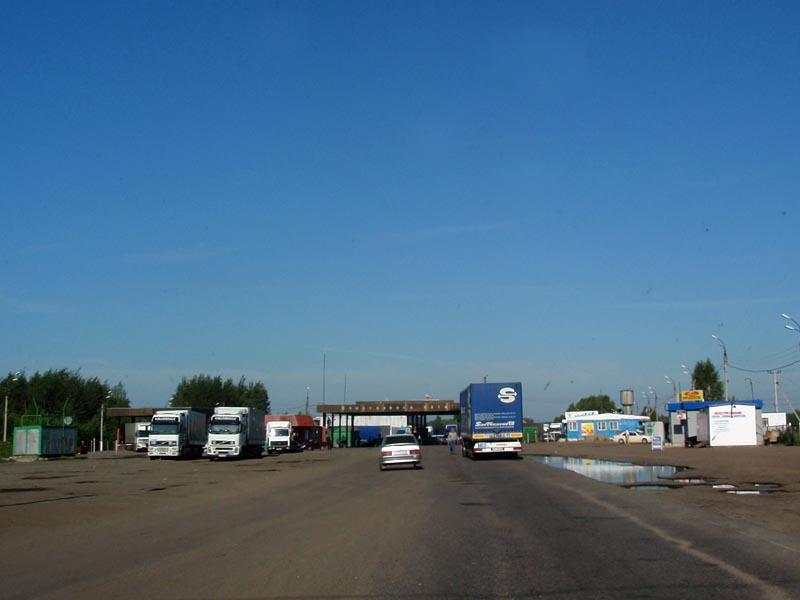 Российско-белорусская граница