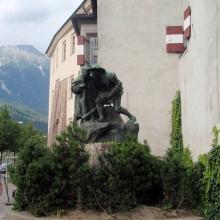 Памятник неизвестным охотникам