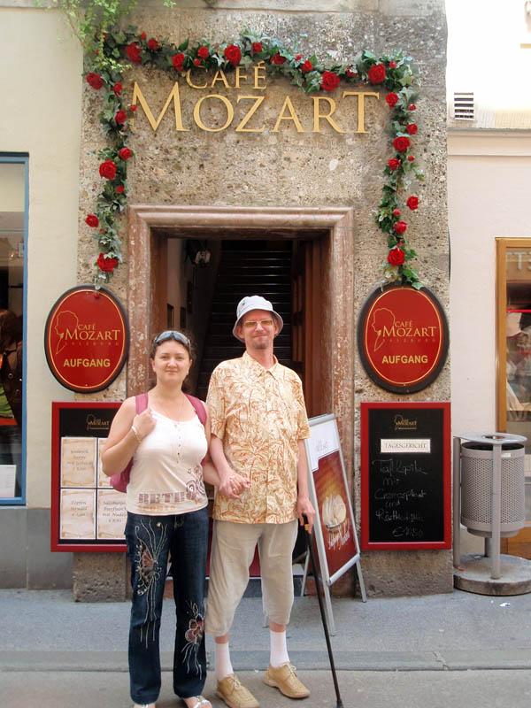 Кафе Моцарт