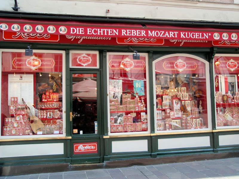 Магазинчики имени Моцарта