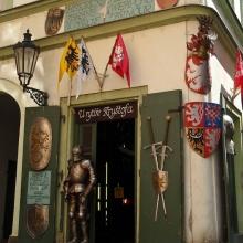 Магазин рыцарских доспехов `У рыцаря Кристофа`