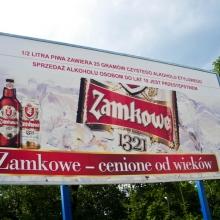 Придорожной рекламы в Польше не меньше, чем в России