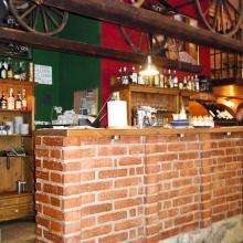 В баре `Скорепка`