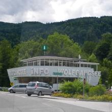 Информационный офис Вольфгангзее