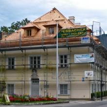 Дом матери Моцарта на реставрации