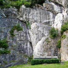 Скалы с надписями